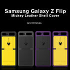 Samsung Galaxy Z Flip Phone Cover, Mickey, LEATHER SHELL COVER, 4Types