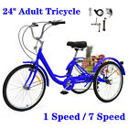 """7-Speed Adult 24""""3-Wheel Tricycle Trike Bicycle Basket Shopping Cart 4 Color"""