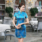 Traditional Chinese Women's Silk Satin Mini Dress Cheongsam Qipao Blue S-6XL New