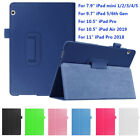 Shell Smart Case For Apple iPad mini 7.9