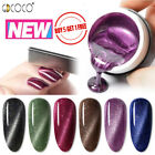 Laser Glitter Galaxy Magnet Cat Eye UV LED Gel Nail Polish Long Lasting Varnish