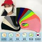 *2/6/12 packs* Washable Cool Face Masks Reusable 3D Cotton Cover With Filter lot