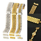 12-22mm Curved Stainless Steel Solid Metal Watch Strap Bracelet Replacement