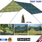 Camouflage Tent Tarp Rain Cover Camping Shelter Hiking Lightweight 6.5ft/10ft US