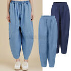 Women Casual Holiday Oversized Long Pants High Waist Loose Solid Harem Trousers