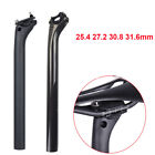 25.4 27.2 30.8 31.6mm Carbon Fiber Bike Seat Post  Seat Tube Seatpost
