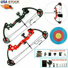 """Youth 15-29lb Pro Compound Right Hand Bow Kit & 30"""" Carbon Archery Arrow Hunting"""