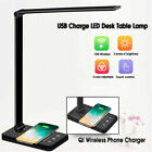 Dimmable USB LED Desk Table Lamp Wireless Phone Charger Reading Night Light