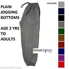 Boys Girls Kids School PE Plain Elasticated Jogging Bottoms Pants 2-18+ years