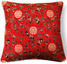 BL092a Black Gold Aster Medallion Rayon Brocade Pillow/Cushion Cover*Custom Size