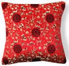 BL093a Gold Aster Medallions Red Rayon Brocade Pillow/Cushion Cover*Custom Size