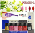 6 CANNI Gel Polish Shellac Soak Off UV LED Gel Base Top Coat Tips SET Decoration