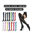 THIGH HIGH OVER THE KNEE SOCKS 20 COLOURS IN STOCK