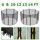 8 10 12 13 FT TRAMPOLINE REPLACEMENT SAFETY NET ENCLOSURE SURROUND OUTDOOR SPORT