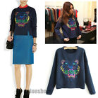 2014 Celebrity Style Embroidery Tiger Head Jumper Hoodie Sweats Outerwear S M L