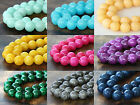 10mm Mountain Jade Round Beads - 15 Inch Strand - Choose Color