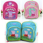 Cartoon Peppa Pig George School Bag Rucksack Backpack Kids Baby Gift 3 Colors