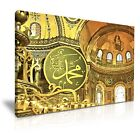 RELIGION Islamic Mosque 2 1-L Canvas Framed Printed Wall Art - More Size