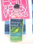 BATH AND BODY WORKS AROMATHERAPY BODY WASH SHOWER GEL 10 fl oz  U CHOOSE