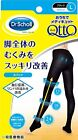 Dr. Scholl Medi QttO Spats M or L Legs Wearing Slimming Spats Made in JAPAN