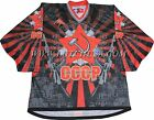 CCCP Hammer and Sickle Lutch Russian Roller Inline Hockey Jersey