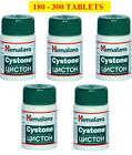 180-300 TABLETS HIMALAYA Herbal CYSTONE KIDNEY Prevents Urinary Stones Calculi