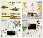 Chinese Words Scenery Home Room Decor Removable Wall Stickers Decal Decoration