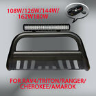 "Cree Led Light Bar+ 3"" Black Nudge Bar with Skid Plate + Wiring Harness Combo"
