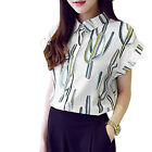 Women Point Collar Cacti Prints Short Sleeves Button Down Shirts