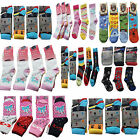 12 Pairs Kids Boys Girls Socks Children Baby Fashion Latest Designs Socks