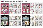 1x BOOK OF 6 SHEETS:GIRLS BOYS TEMPORARY TATTOOS GIFT PARTY LOOT BAG 30+ DESIGNS