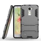 New Heavy Duty Armor Thin Kickstand Protective Case Cover For LG LS775 / 775plus