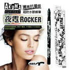 AKUMA Night Electric ROCKER Eyeliner Eyeliner