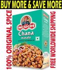 Branded MDH Spice Pure Indian, Best Chhole Masala For Cooking & Health-100gm FS