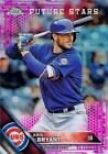 2016 Topps Chrome Pink Refractors Baseball Singles - YOU PICK