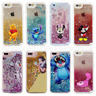 """Back Case Cover Liquid Quicksand Solid For Apple iPhone 6S 4.7"""" 7 plus Glitter"""