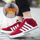 New Unisex Outdoor Ankle Boots Fashion Warm Fur Casual Shoes For Couple