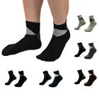 1 Pair Argyle Prints Moisturising Soften Cracked Skin Gel Heel Socks for Men