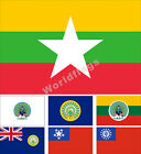 Myanmar Flag 3X5FT Golden Hintar Alaungpaya Dynasty British Burma Historical