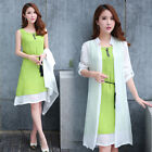 Zafraa 2017 summer new cotton dress two-piece Chinese wind printing ink skirt