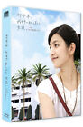 You Are The Apple Of My Eye - Blu-ray Full Slip, Lenticular (Taiwanese, 2017)