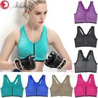 Women Sports Bra Zipper Front Padded Push Up Shockproof Wire free Tops Fitness