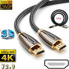 Premium HDMI 4K Cable v2.0 High Speed Video Lead 3D Ultra HD 2160p 1m Upto 10m <br/> 18Gbps✔TRUE 28AWG 4K✔Triple Shielded✔Same Day Free P&amp;P✔