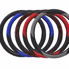 """14.5""""-15.5"""" Size Steering Wheel Cover Wrap PVC Leather Wood Blue Red Gray Black"""