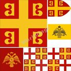 Byzantine Flag 4X4FT Palaeologus Emperor Byzantine Empire Eagle Orthodox Church