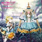 Love Live Ayase Eli Dress Bouquet Flowers Awakening Cosplay Costume Party Dress