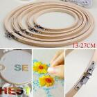 Wooden Cross Stitch Machine Embroidery Hoops Ring Bamboo Sewing Tools SS