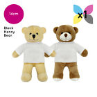 1 PRINTABLE TEDDY BEAR + BLANK T-SHIRT SUBLIMATION TRANSFER WHOLESALE DISCOUNTS