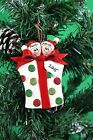 Personalised Christmas Tree Ornament Family of 2,3,4,5,6,7 -Glitter Gift Family