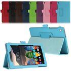 Flip Leather Case Cover For Lenovo Tab3 Essential 7 TB3-710F/710I/730F/730M/730X